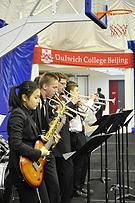 20111214DulwichSchoolsportsdomeopening20