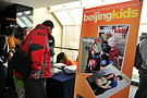 The beijingkids School Choice Fair 6