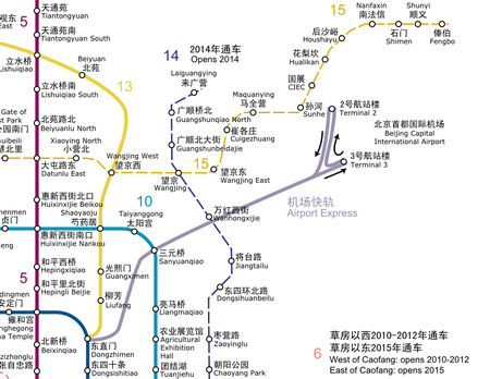Excerpt of Beijing Subway Plan map from Wikipedia