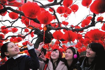 Celebrate Chinese New Year in Beijing
