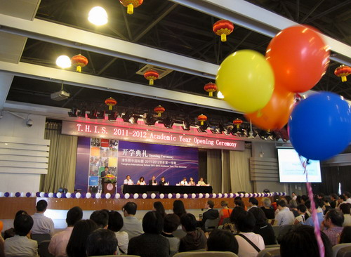 Tsinghua International School Opening Ceremony | beijingkids