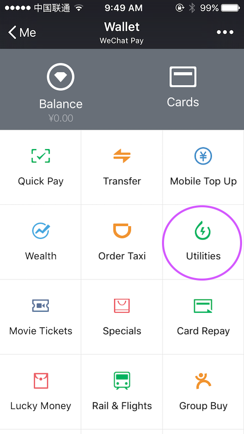 Net Savings: Paying for Utilities on WeChat Wallet and Alipay