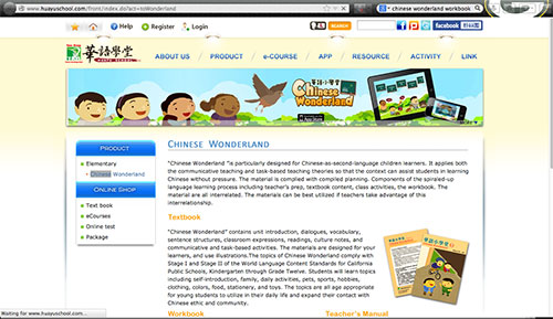 Grab screen of the Chinese Wonderland site