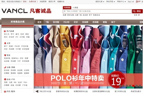VANCL is one online shopping site to rival taobao
