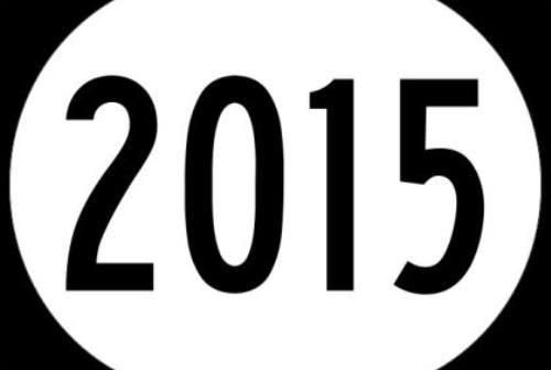Elongated_circle_2015_svg