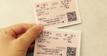 Train tickets for Sijia