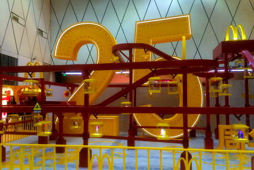 Mcdonalds exhibit at TaiKooLi celebrating 25 years