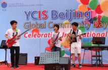YCIS-concert