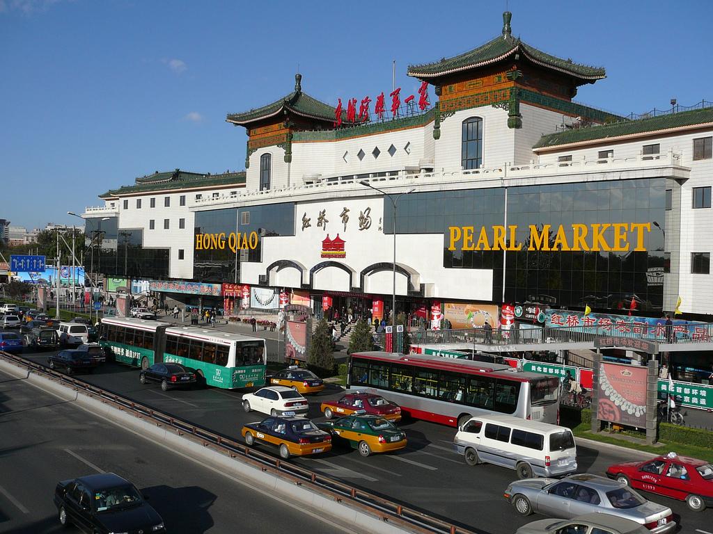 Pearl Market Beijing