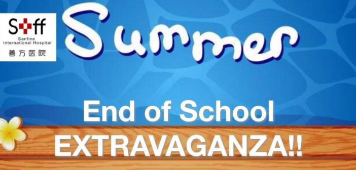 End of School Extravaganza Cropped