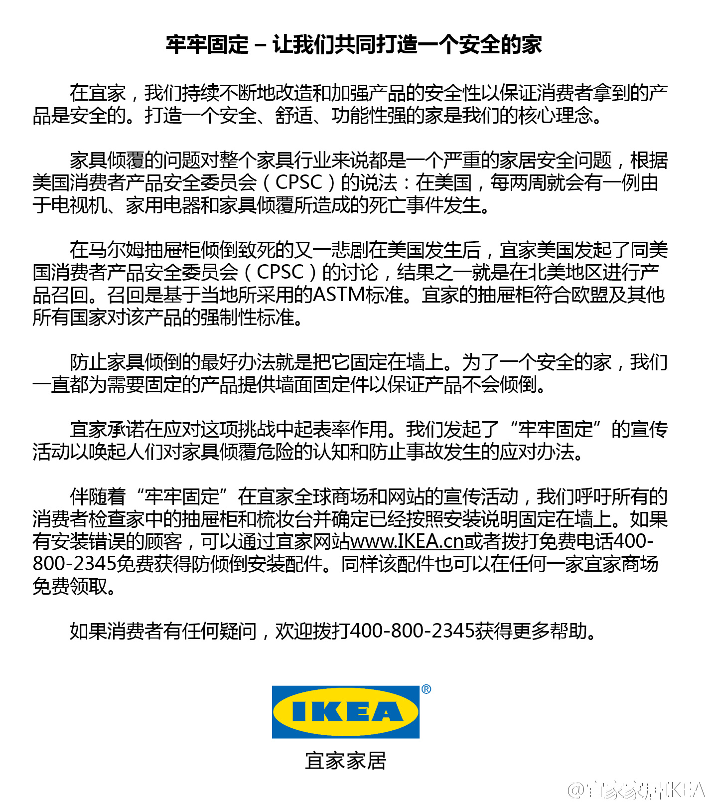 Ikea Mandal Kommode Gebraucht ~ In a statement issued to bloggers Sixth Tone , Ikea China spokeswoman