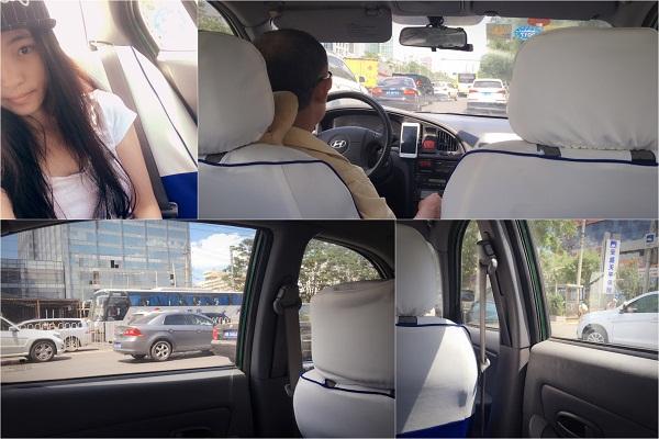 Jing Wen Beijing Taxi
