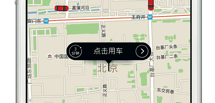 Uber_China_request-screenshot