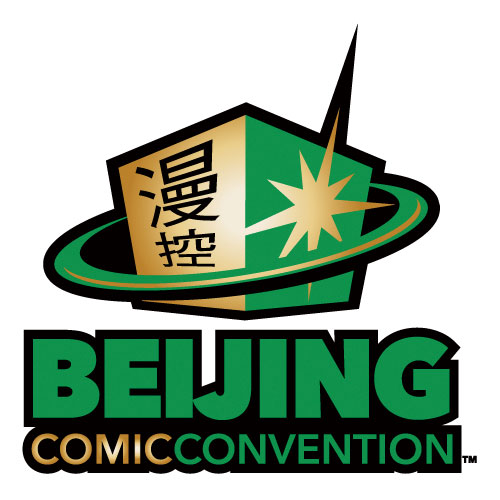 beijing-logo500