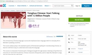 Tsinghua Chinese
