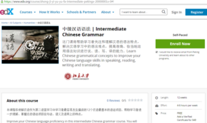 Intermediate Chinese Grammar