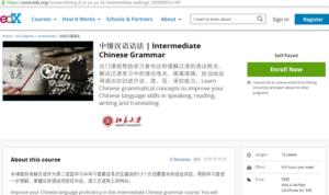 Intermediate Chinese Grammar