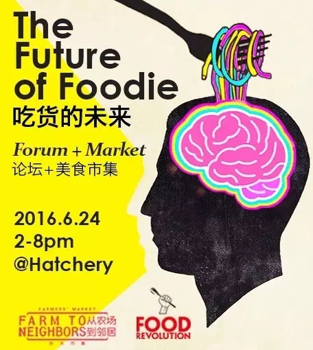 Future of Foodie Flyer