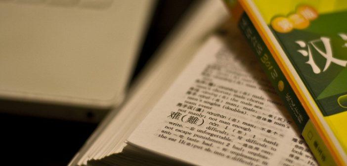 Learn Mandarin Online for FREE