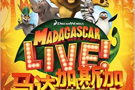 madagascar Live in beijing 2