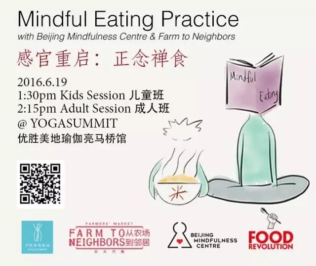 mindful eating flyer