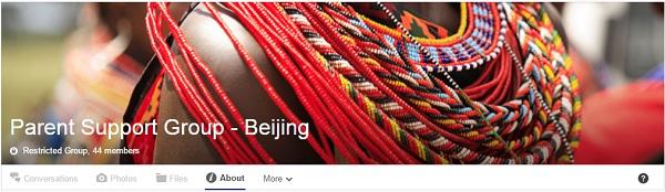 Beijing Parent Support Group