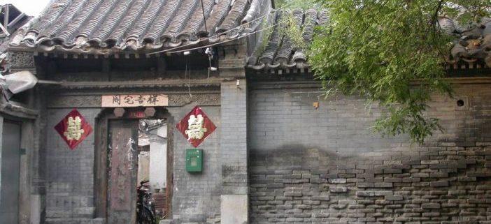 "How Beijing's ""Vicinity Rule"" Is Raising Your Rent"
