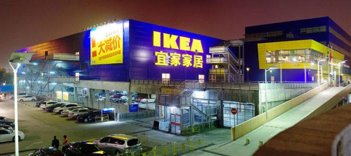 IKEA_Shenzhen