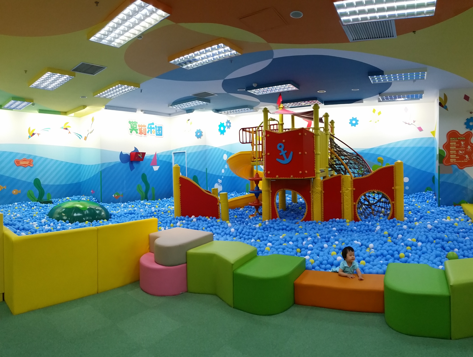 beijing indoor playground