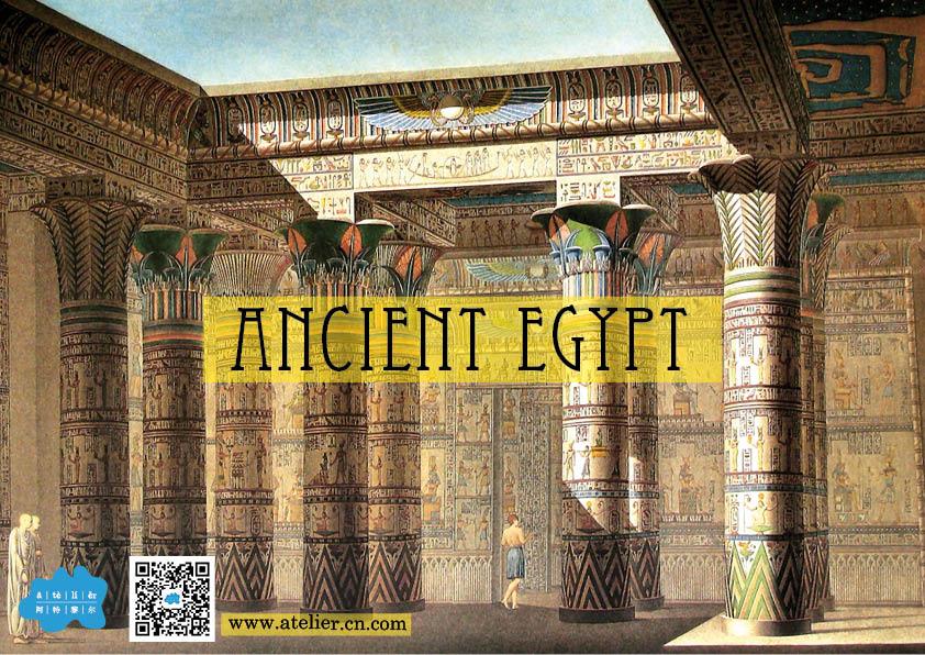 egyptposter