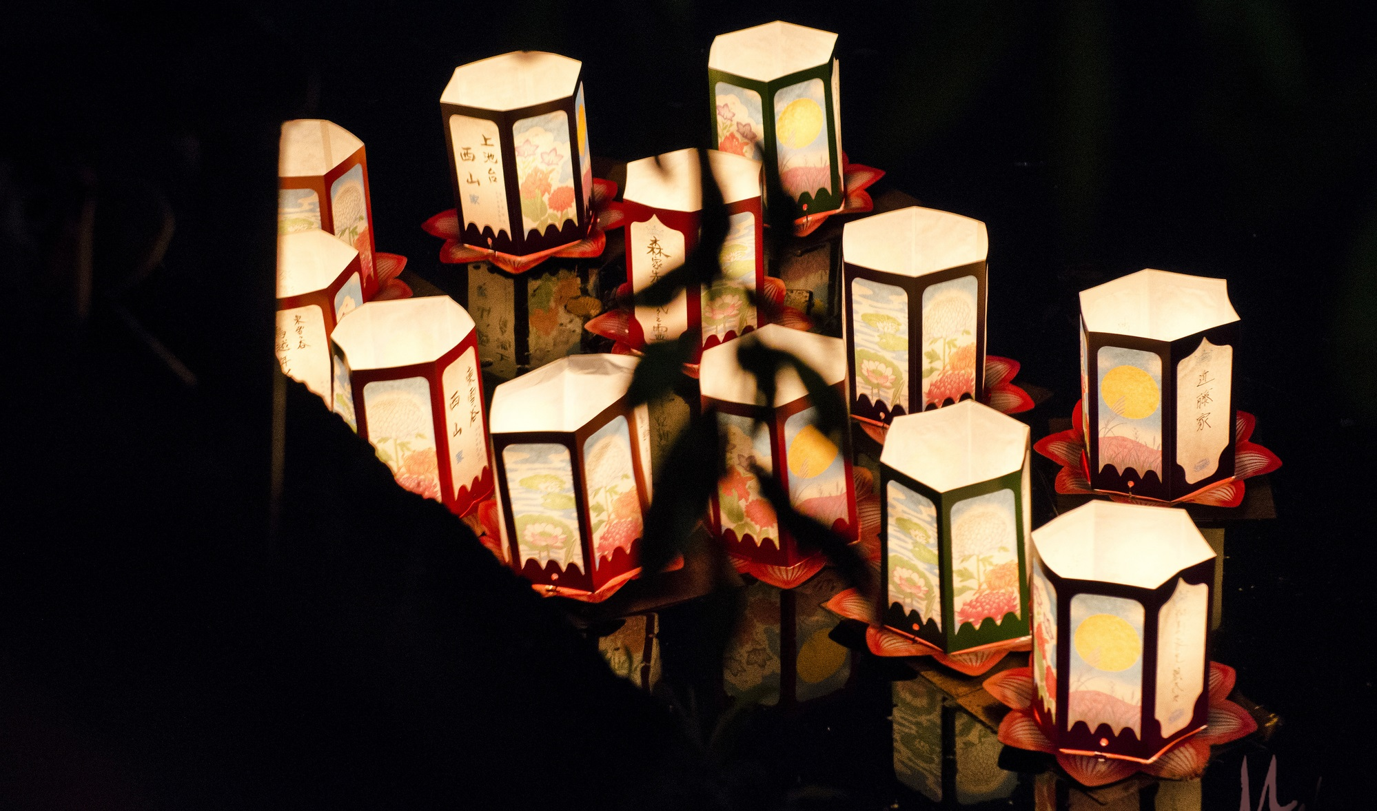 Lanterns on water
