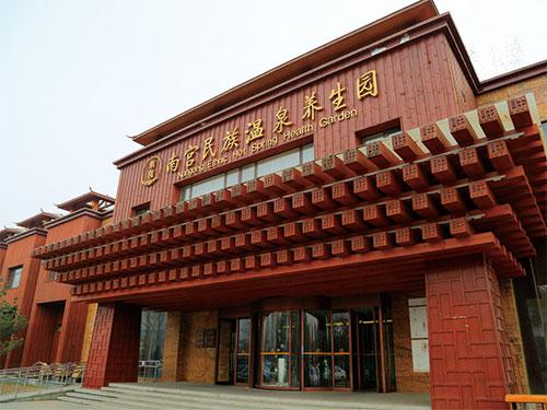 Nangong-Hot-Spring-exterior
