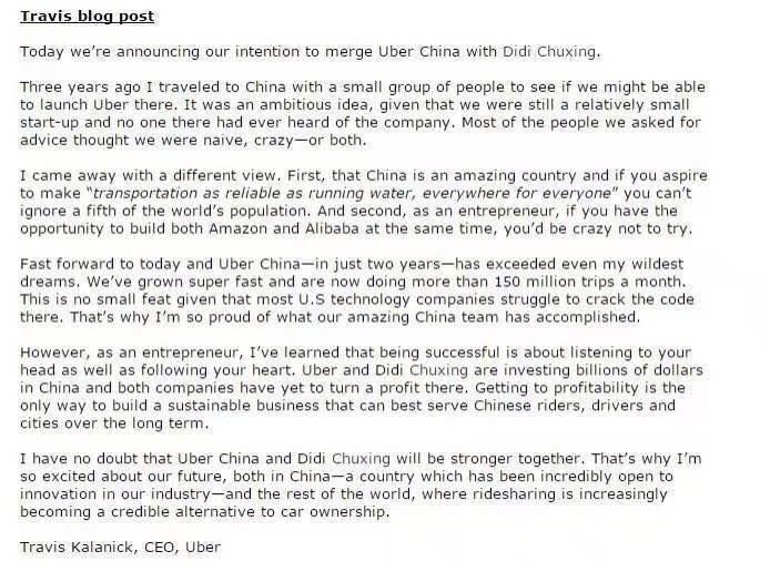 Uber CEO Blog