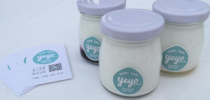 Yeyo-Yogurt-Main-Photo