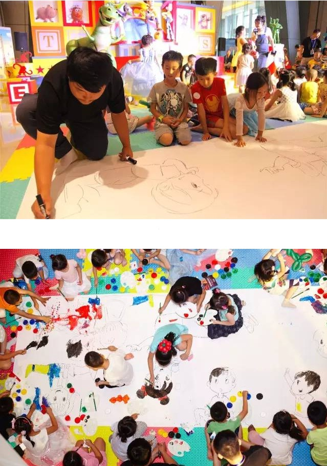 China World Mall Painting and Drawing