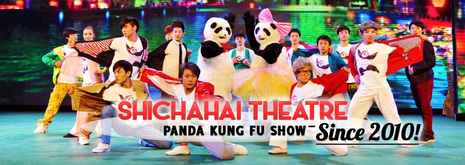 Shichahai Beijing Kung Fu Show
