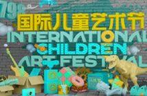 international children's art festival