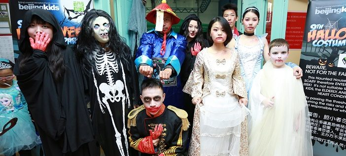 11 Beijing Events: Costume Party, Book Fairs, and More