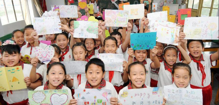 Teachers Day credit China Daily
