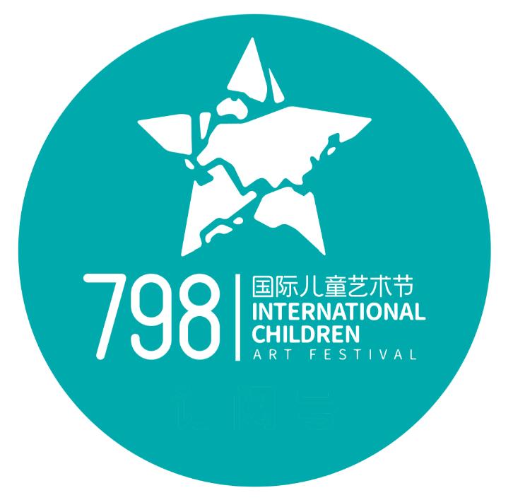 798 icaf logo