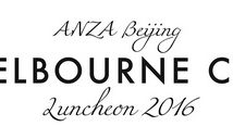 ANZA-2016-Melbourne-Cup-Ticket-Collection-3 feature imagesz