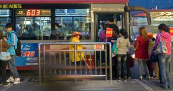 Beijing-Public-Transporation