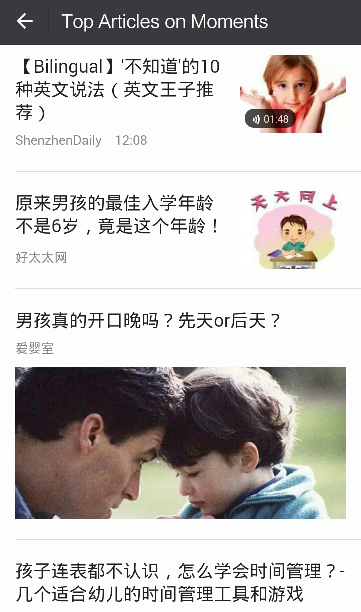 WeChat Top Stories