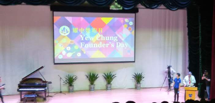 YCIS Founder's Day 1 AK