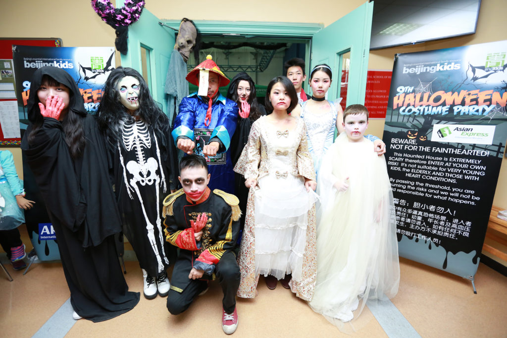 beijingkids halloween party