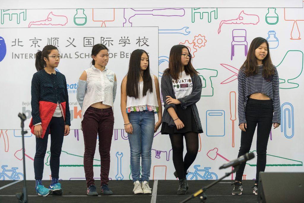 Beijing ISB innovation exop, presentation