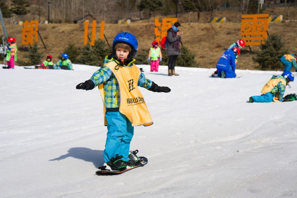 Beijing ISB innovation exop, snowboarding