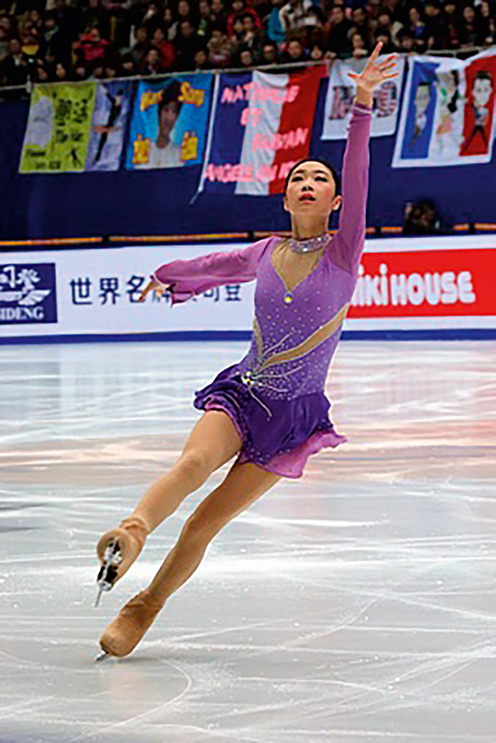Cup_of_China_2013_–_Ladies_(Guo_Xiaowen)_credit-David-W-Carmichael-via-Wikimedia-Commons