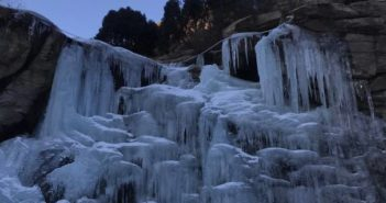 Icefall at Taoyuan Scenic Area