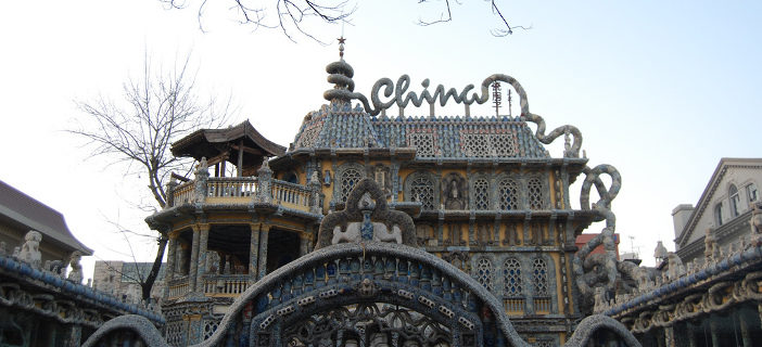 """Tianjin and Tonic, Part 2: The """"China House"""", a Gaudi-esque Oddity"""